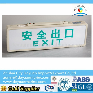 IP22 Protection Class Fluorescent Indicator Light HY-YJ203D