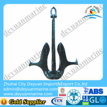 225 KG Marine H.H.P. Stockless Type Ac-14 Anchor