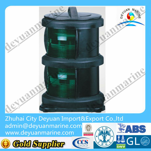 CXH1-101P Marine Double-deck Starboard Light Green Color