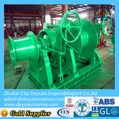 ABS Approve 44/46/48 Electric Mooring Anchor Windlass
