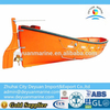 17~44 Person Open Type FRP Life Boat