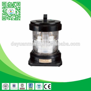 CXH14 Marine Flashing Signal Light