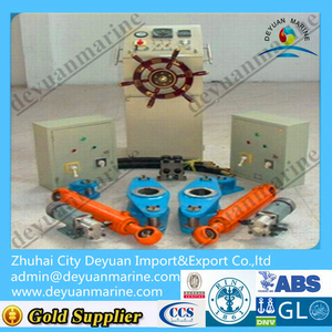Boat Hydraulic Steering Gear for Sale