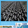 20 mm EB1405 Off Shore Mooring Chain