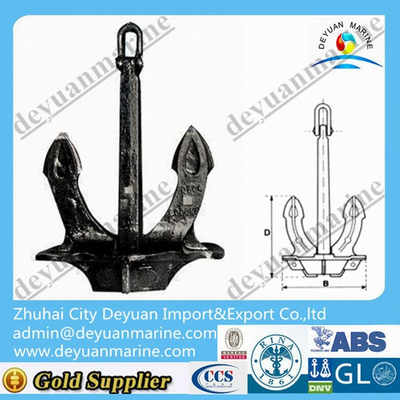 Marine Hall Anchor Type C for Sale