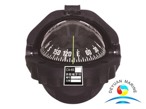 Marine CPS-100 Portable Magnetic compass