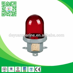 CXH11 Marine Suez Signal Light