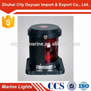 24V Marine Single-deck Navigation Signal Port Light CXH2-2P