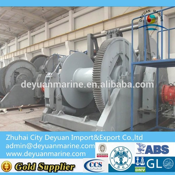 200T Marine Anchor winch/towing winch