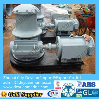 Electric Anchor and Mooring Rope Capstan Winch with CCS Certificate