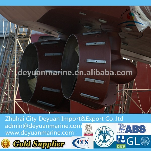 Marine Integrated Propeller and Rudder System