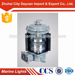 24V Single-deck Navigation Signal Stern Light CXH4-2C