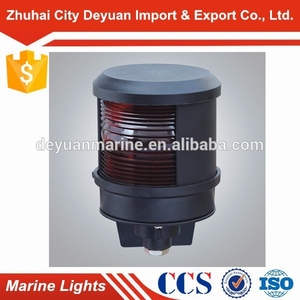 24V Marine Navigation Signal Port Light CXH2-3P