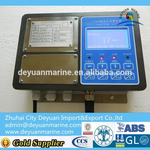 15PPM Bilge Water Alarm With High Quality