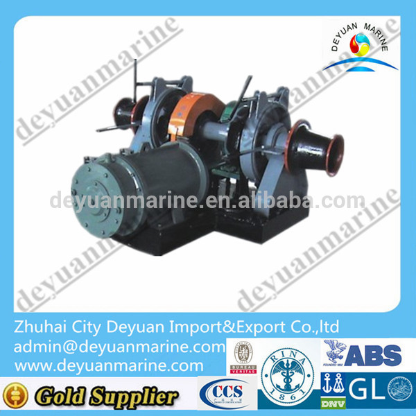 Electric Anchor Windlass Winch For Ship