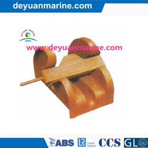 Marine Chain Stopper